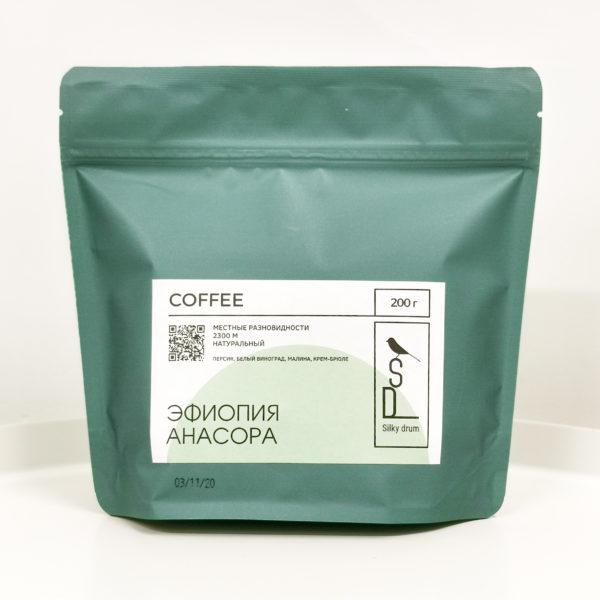 SKD Эфиопия Анасора, 200g., кофе в зернах