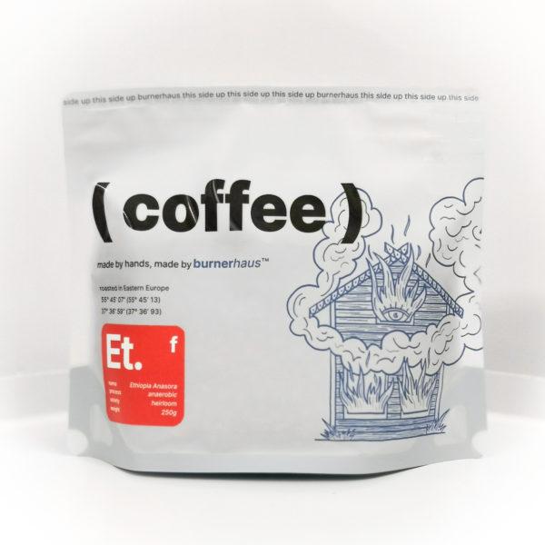 BRH Эфиопия Анасора, 250g., кофе в зернах