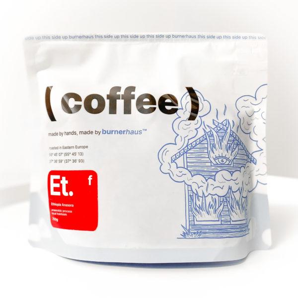 BRH Эфиопия Анасора, 200g, кофе в зернах
