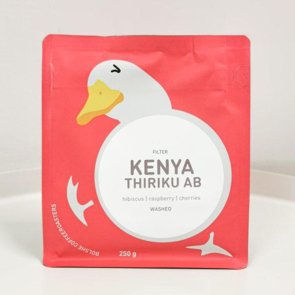 BCR Кения Тирики, 250g, кофе в зёрнах