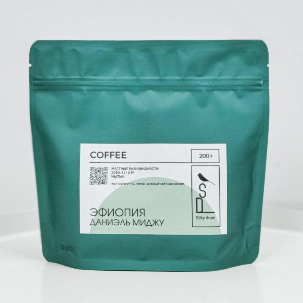 SKD Эфиопия Даниэль Миджу, 200g, кофе в зёрнах