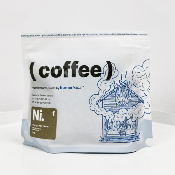 BRH Никарагуа Албир Вилчез, 200g, кофе в зёрнах