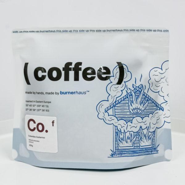 BRH Колумбия Гутьеррез, 250g, кофе в зёрнах
