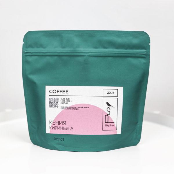 SKD Кения Кириньяга, 200g, кофе в зёрнах