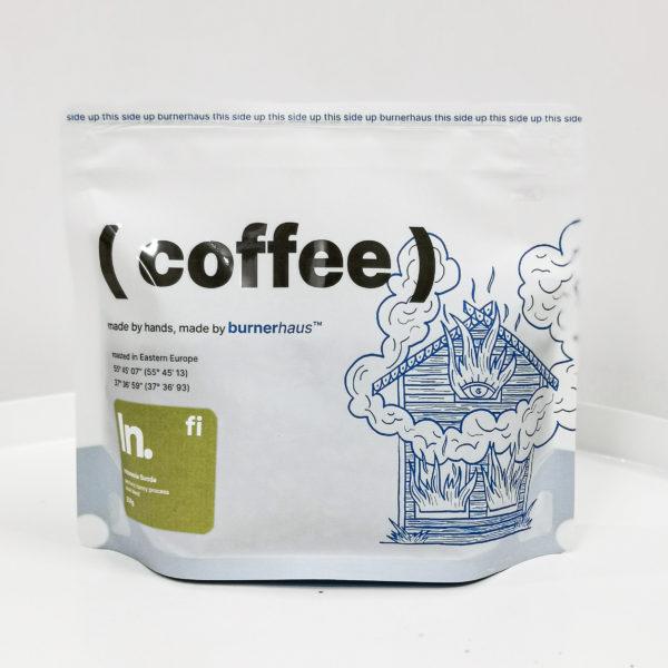 BRH Индонезия Сунда, 250g, кофе в зёрнах