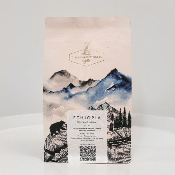 LAB   Эфиопия Кочере, 250g, кофе в зёрнах