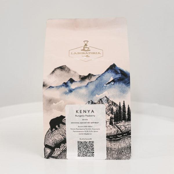 LAB   Кения Рунгето Пиберри, 250g, кофе в зёрнах
