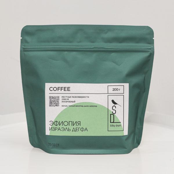 SKD   Эфиопия Израэль Дегфа, 200g, кофе в зёрнах