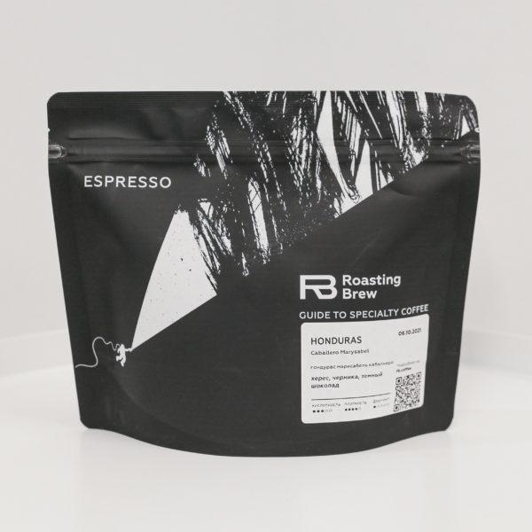 ROB Гондурас Кабальеро, эспрессо, 200g, кофе в зёрнах